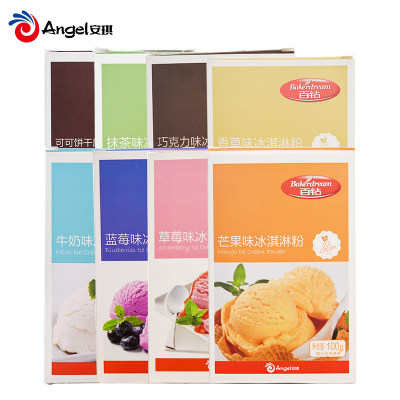 百钻冰淇淋粉 雪糕粉草莓芒果口味家用自制diy冰激凌粉原料100g