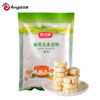 舒可曼食用玉米淀粉250g原装 蛋糕面包烘焙原料烘培材料栗粉生粉