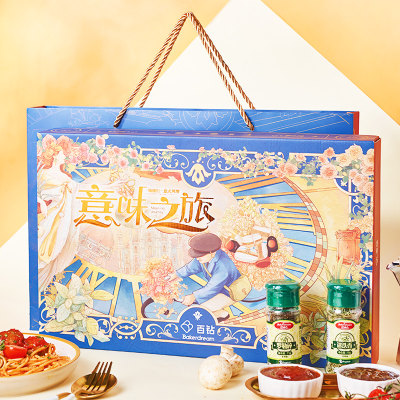 百钻意大利面原料礼盒 直条螺旋形面条意面酱料组合家用烘焙套装