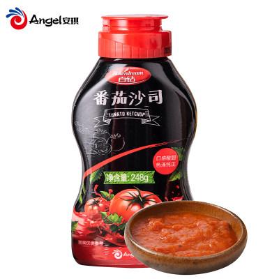 百钻番茄沙司番茄酱 家用手抓饼酱 意面披萨调味酱料挤压瓶装248g