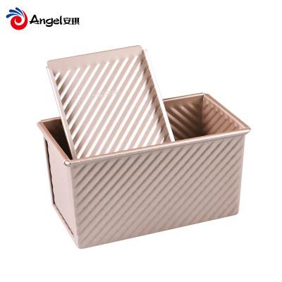 百钻波纹带盖土司盒450g家用吐司盒烤面包模具 烤箱用烘焙磨具