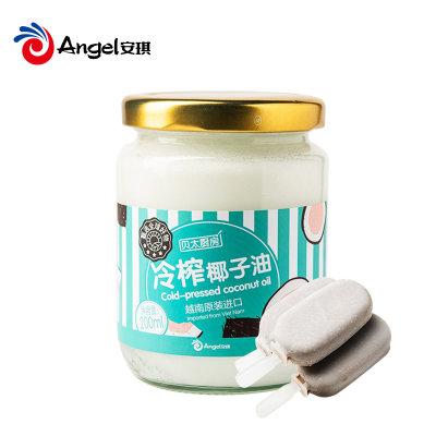 贝太厨房冷榨椰子油200ml 越南进口椰油可食用油烘焙护发护肤