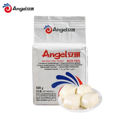 安琪低糖高活性干酵母500g/袋