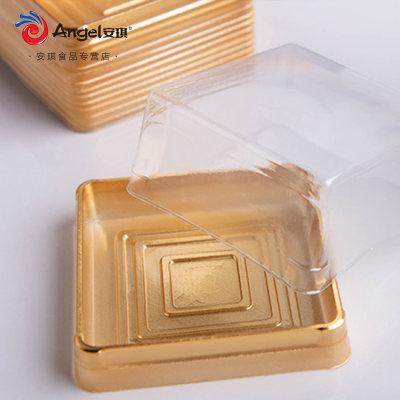 百钻冰皮月饼蛋黄酥包装盒 绿豆糕底托吸塑盒雪媚娘包装盒子6粒装