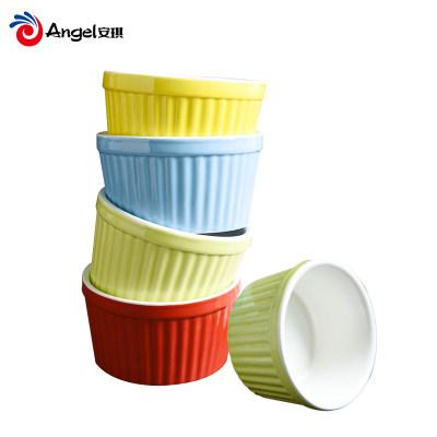 百钻舒芙蕾陶瓷烤碗 烤箱家用圆形烤盅 蒸蛋布丁杯甜品碗烘焙模具