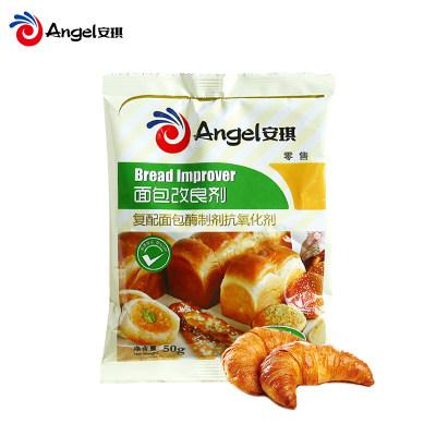 安琪面包改良剂 家用酵母伴侣松软膨松剂烘焙面包原材料小包装