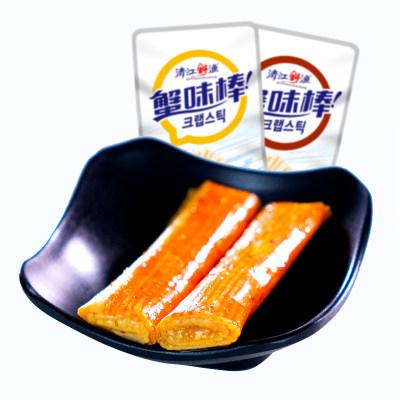 预售-土老憨清江野渔香辣蟹柳棒手撕蟹味棒500g香辣烧烤味组合(仅限自提)