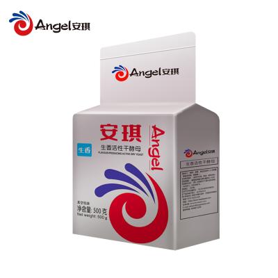 【安琪酿造】安琪生香活性干酵母粉500g