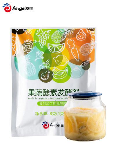 安琪果蔬酵素发酵剂 家用自制蔬菜水果专用发酵菌 益生菌粉1g*8条