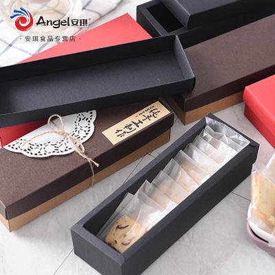 百钻蔓越莓曲奇饼干包装盒 长方形手工月饼礼盒 烘焙牛皮纸盒袋子