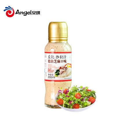 丘比沙拉汁焙煎芝麻口味水果蔬菜沙拉酱 包饭培煎色拉汁200ml瓶装