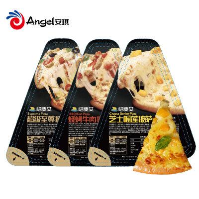必斐艾三角披萨100g 懒人早餐微波加热即食牛肉榴莲芝士半成品