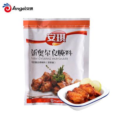 安琪新奥尔良烤翅腌料 自制鸡排鸡腿鸡肉饭复合调味料家庭装140g