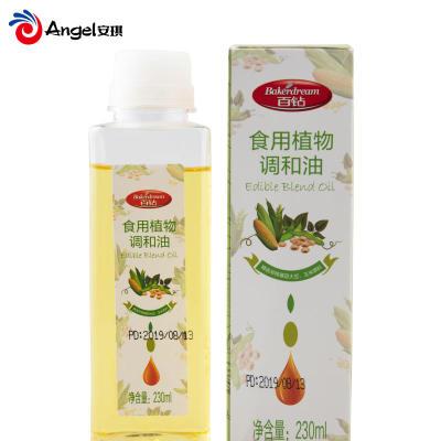 百钻食用植物调和油 家用厨房凉拌炒菜大豆玉米食用油小瓶装230ml