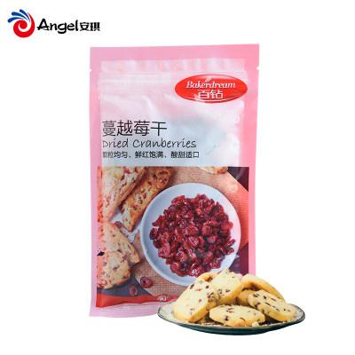 百钻蔓越莓干小红莓干即食水果干蛋糕曲奇饼干面包烘焙原料材料100g
