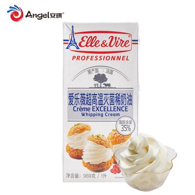 爱乐薇铁塔淡奶油 法国进口动物稀奶油 家用烘焙蛋糕裱花原材料1L(限购3瓶)