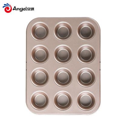 百钻12连麦芬蛋糕模 烘焙马芬蛋糕模具 烤箱用不沾烤盘面包模小号