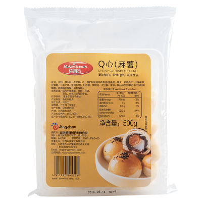 百钻Q心麻薯馅料家用做糯米糍月饼蛋黄酥雪媚娘材料烘焙原料500g