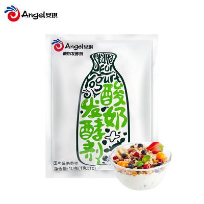 安琪酸奶发酵剂乳酸菌 益生菌型家用自制酸奶发酵菌粉 2菌 1g*10袋