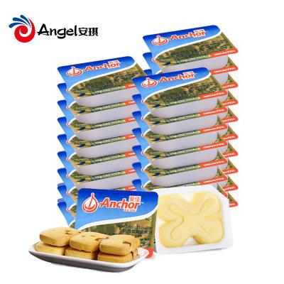 烘焙原料 新西兰进口Anchor安佳小黄油10g*20粒 动物黄油牛油 面包蛋糕原料