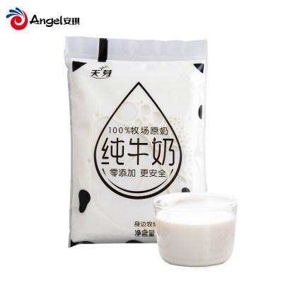 【团圆季】预售-喜旺【箱装】纯牛奶小白奶180g*16袋(自提请拍此链接)