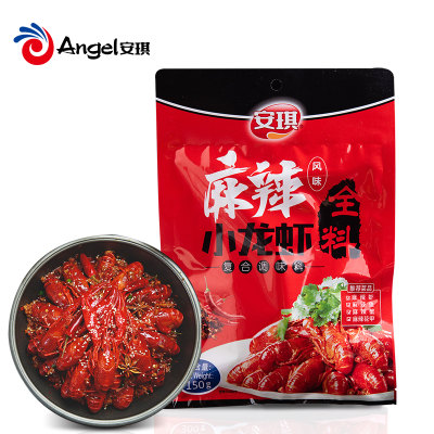 安琪小龙虾全料 做油焖大虾香辣蟹底料调料包 麻辣味 香辣味 调味料