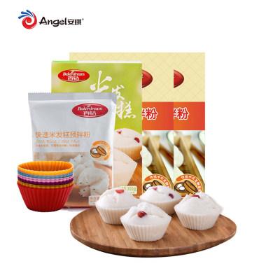 【新春精选】安琪百钻快速米发糕预拌粉家用自制大米发糕米馒头专用粉烘焙原料