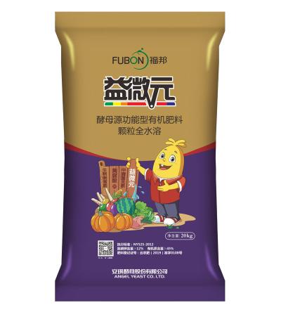 【植物营养】安琪福邦酵母源功能型有机肥料颗粒全水溶20kg