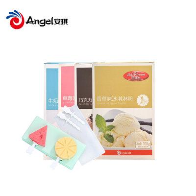百钻冰淇淋粉套餐 家用手工自制雪糕冰棒硬冰激凌粉冰淇淋组合