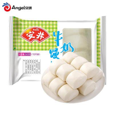 【新春精选】安井牛奶馒头 速冻半成品面食早餐点心 奶香小馒头家庭装240g*3包
