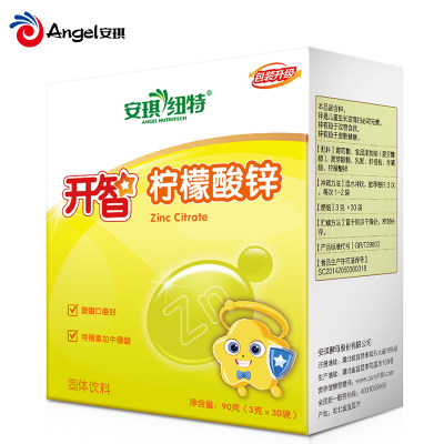 安琪纽特 开智柠檬酸锌固体饮料3g*30袋/盒