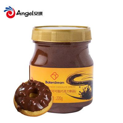 【踏青春游】百钻脆脆酱220g 家用抹面包做蛋糕巧克力可可浆奶茶店烘焙原料