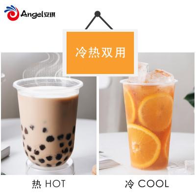 百钻奶茶杯500ml*10个 一次性带盖吸管塑料杯 冷饮果汁饮品杯U型