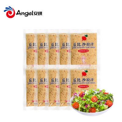 丘比沙拉汁焙煎芝麻口味 蔬菜水果大拌菜培煎沙拉酱色拉汁25ml*10袋