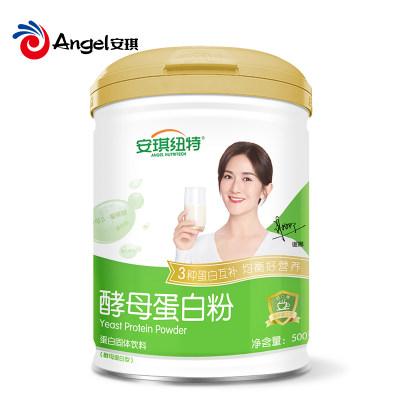 【安琪纽特】酵母蛋白粉成人中老年蛋白质粉(买2罐送礼品袋)
