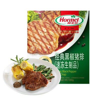 【狂欢特卖,碳烧味 12.5元购】荷美尔经典黑椒猪排 碳烧猪排100g