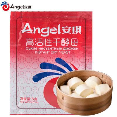 安琪高活性干酵母粉 制作包子面包发酵粉5g/15g