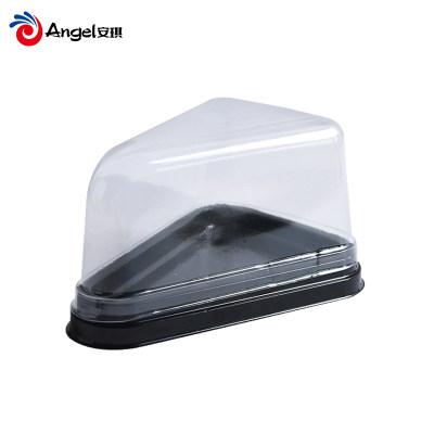 百钻三角形塑料蛋糕盒 慕斯盒透明三明治盒子 烘焙点心包装盒5个