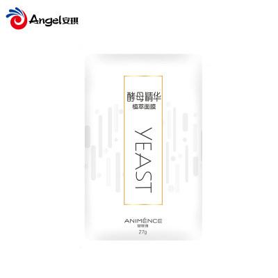 安依诗安琪酵母精华植萃面膜 5片/盒