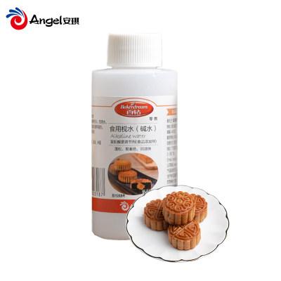 百钻食用枧水 自制广式月饼材料碱水 复配酸度调节剂烘焙原料60ml