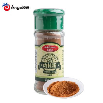 百钻肉桂粉 食用桂皮粉玉桂粉咖啡冲饮调味料西餐香料烘焙材料30g