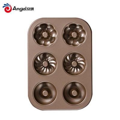 百钻甜甜圈模具 家用6连花型空心小面包蛋糕模烤箱用不粘烘焙磨具