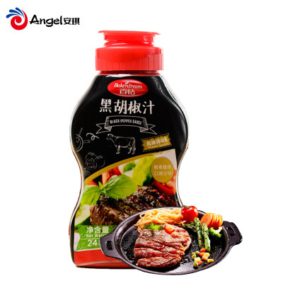 【踏青春游】百钻黑椒汁牛排黑胡椒酱 意大利面意粉烤肉酱煎牛排调料酱料248g