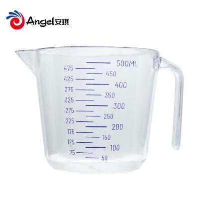 百钻量杯带刻度家用咖喱奶茶店调酒面粉塑料毫升水杯厨房烘焙工具