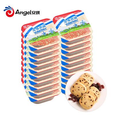 爱希无盐黄油10g*24粒 食用动物小黄油家用煎牛排烘焙面包饼干材料