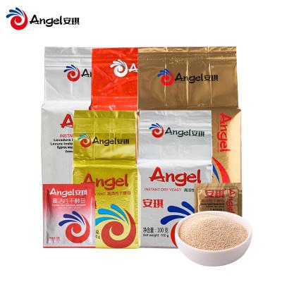 安琪高活性干酵母粉家用做包子馒头面包发酵粉烘焙原料100g/500g
