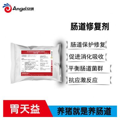 【安琪酵母】胃天益 肠道保护剂 养猪就是养肠道肠绒毛损伤修复 500g/包
