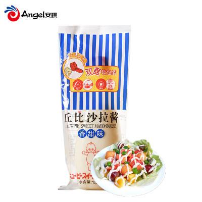 丘比沙拉酱水果蔬菜色拉酱香甜口味 汉堡包饭寿司沙拉酱瓶装150g