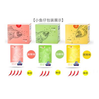 预售-土老憨清江野渔休闲零食小吃麻辣泡椒香辣小鱼仔300g*3盒(仅限自提)