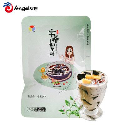 宇峰烧仙草粉 奶茶店专用黑凉粉原料做清凉甜品鲜草仙草冻配料36g
